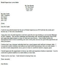 a good cover letter for retail job mediafoxstudio com