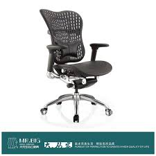 Best Office Furniture Brands by Awesome Office Chairs High End Top 30 Best High End Luxury Office