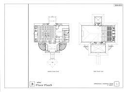 Ground And First Floor Plans by Le Meridien Hotel And Galfar Convention Centre Presentation