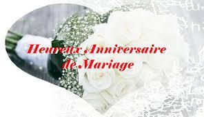 souhaiter joyeux mariage mots d amour pour anniversaire de mariage amourissima mots d