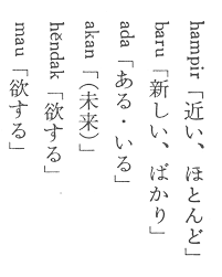 sample of descriptive essay about a place 5 characters glyphs and writing modes the tei guidelines detail from p 62 of