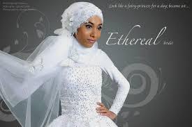 international the muslim bride llc