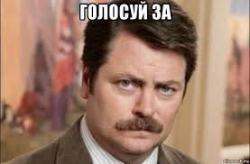 Creat Meme - create meme i m a simple man meme i m a simple man ron swanson
