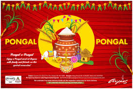 Pongal Invitation Cards Uaetamil Com An Information Blog About The Tamil Community In