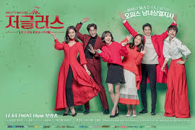 dramanice jugglers ep 5 jugglers kdrama pinterest kdrama baek jin hee and handsome guys