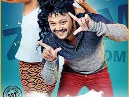 latest kannada movies new kannada films 2017 desimartini