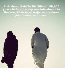 marriage quotes quran 85 islamic marriage quotes for husband and updated