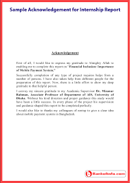 Sample Acknowledgement for Internship Report Bank of Info Internship report acknowledgement