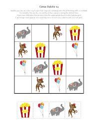 circus sudoku puzzles gift of curiosity