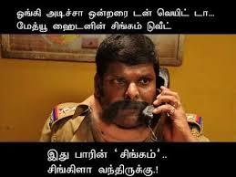 Tamil Memes - tamil memes latest 11 youtube