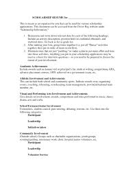 templates for scholarship awards gallery of scholarship resume template