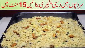 cuisine recipes panjeeri panjiri dessert recipe food recipes
