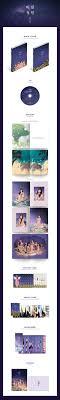 my photo album oh my girl 5th mini album secret garden cd poster