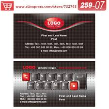 0259 07 business card template for paper u0026 card suppliers dj