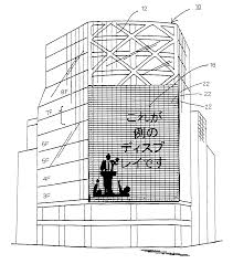 patent us6237290 high rise building with large scale display