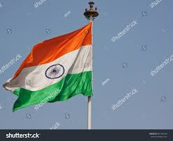Indian National Flag Hoisting Indian National Flag Which By Law Stock Photo 697443055 Shutterstock