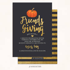 thanksgiving custom friendsgiving invitation thanksgiving invitation digital