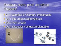 chambre à cathéter implantable cathéter à chambre implantable ppt télécharger