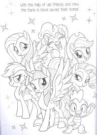 learning is fun my little pony the movie friendship forever