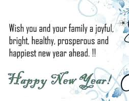 happy new year messages in happy new year