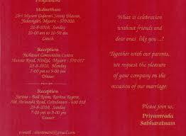 wedding quotes road wedding invitation quotes awesome wedding invitation quotes in