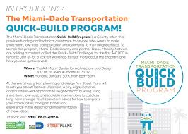 miami dade transportation quick build program the miami bike scene