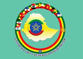 Oromo Flag Tigrai Online Ethiopian Breaking Daily News Serving Diaspora