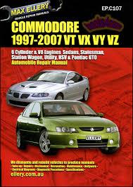 pontiac manuals at books4cars com