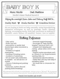 section birth plan template simple best printable birth plan