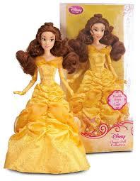 amazon princess belle 12