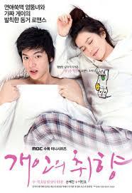 film drama korea lee min ho personal preference personal taste pretty cute stars lee min