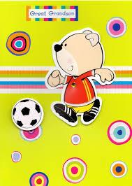 cute great grandson football happy birthday card cards love kates