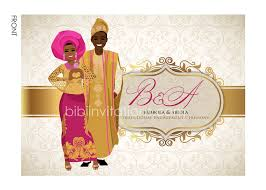 Engagement Ceremony Invitation Nigerian Traditional Wedding Invitation Card Yoruba Engagement