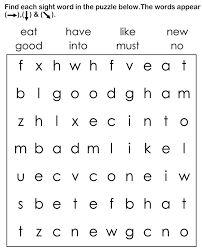 brilliant ideas of phonics worksheets for ukg for sheets