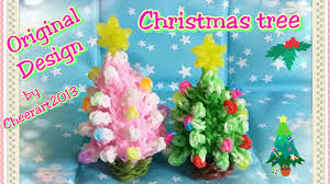 diy loom bands christmas tree rainbow loom tutorial彩虹橡筋聖誕樹