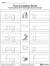word tracing et words worksheets words and writing