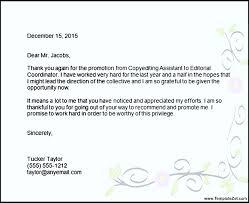 thank you for promotion letter format templatezet