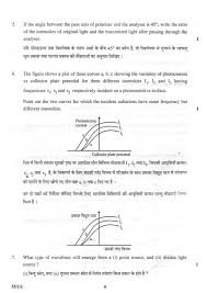 cbse 12th physics compartment old question papers 2017 2018