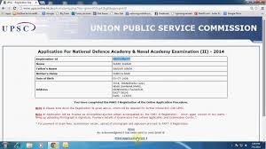 nda 2016 application form how to fill guide youtube sample