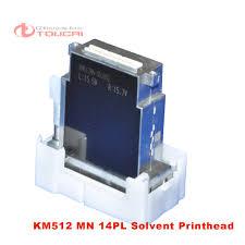 online buy wholesale konica minolta printer from china konica