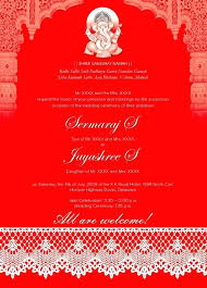 indian wedding invite indian wedding invitation card sle simplo co