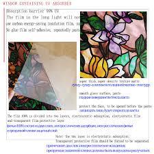 Window Decor Film Aliexpress Com Buy Pvc Tint Flower Decorative Window Privacy