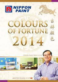 yuan zhong siu nippon paint colours of fortune 2014