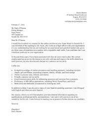 sample cover letter retail images letter samples format