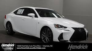 lexus of northlake lexus is 350 for sale lake norman concord