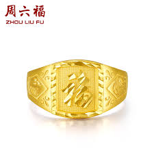 gold rings price images Saturday fu jewelry jinfu ring gold ring men and women live rings jpg