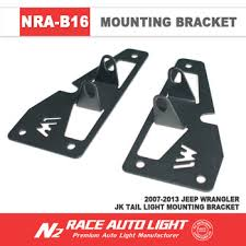 work light mounting bracket rear tail work light mounting brackets fit 07 16 for jeep wrangler