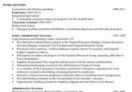 Administrative Officer Sample Resume Resume Sample Archives Resume Sample