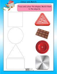 colouring worksheets u2013 ukg math worksheets