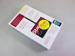 beauty sle box programs napco starlink 2 sle gsm 3 4g universal gsm radio new in retail